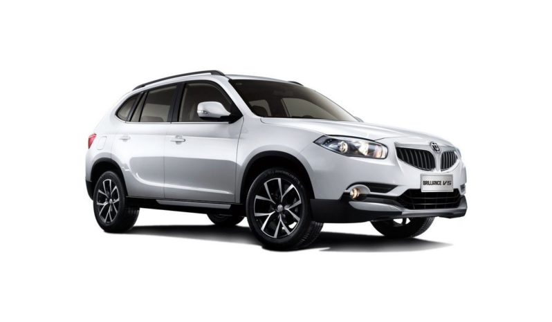 Brilliance V5 full